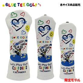 【即納】 限定モデル ブルーティーゴルフ ゴルフクラブ用 ヘッドカバー キャラクタシリーズ 【BLUE TEE GOLF】【バーディーラビット】