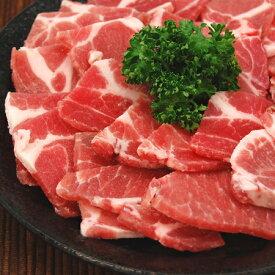 [6/21 20時~先着クーポン&マラソン最大P42倍]豚肩ロース焼肉用(500g)【豚肉 ぶた肉 ブタ肉 肩ロース 冷凍 冷凍食品 焼肉 バーベキュー BBQ カレー】