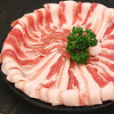 豚バラスライス(500g)【豚肉 ぶた肉 ブタ肉 バラ 精肉 豚肉 豚バラ 冷凍 冷凍食品 キムチ鍋 寄せ鍋 しゃぶしゃぶ カ…