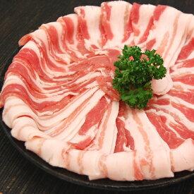 豚バラスライス(500g)【豚肉 ぶた肉 ブタ肉 バラ 精肉 豚肉 豚バラ 冷凍 冷凍食品 キムチ鍋 寄せ鍋 しゃぶしゃぶ カレー】