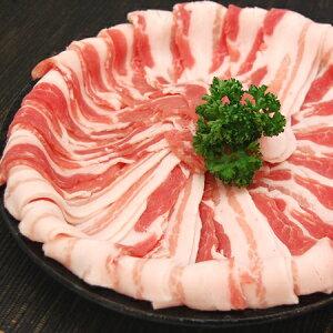 豚バラスライス(500g)【豚肉 ぶた肉 ブタ肉 バラ 精肉 豚肉 豚バラ 冷凍 冷凍食品 キムチ鍋 寄せ鍋 しゃぶしゃぶ 冷しゃぶ カレー】
