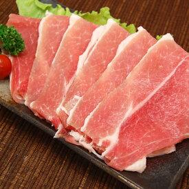 [12/11 10:00〜アフターSALE!エントリーで最大P12倍]豚ウデスライス(500g)【豚肉 ぶた肉 ブタ肉 ウデ 精肉 冷凍 冷凍食品 カレー BBQ 焼肉】