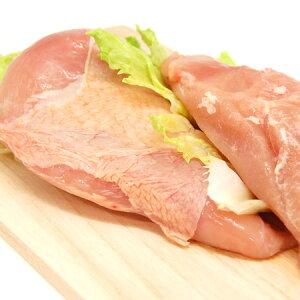 鶏むね肉(業務用2kgパック)鶏肉 ムネ むね 精肉(料理例)蒸し鶏、チーズ焼き、トマト煮、カレーなどにパーティー お弁当