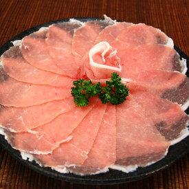 [6/21 20時~先着クーポン&マラソン最大P42倍]豚ローススライス(500g)【豚肉 ぶた肉 ブタ肉 ロース スライス 薄切り 精肉 冷しゃぶ 生姜焼き カレー しゃぶしゃぶ 冷凍 冷凍食品】