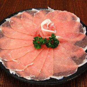 豚ローススライス(500g)【豚肉 ぶた肉 ブタ肉 ロース スライス 薄切り 精肉 冷しゃぶ 生姜焼き カレー しゃぶしゃぶ 冷凍 冷凍食品】