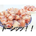 国産鶏 手羽元 業務用2キロパック