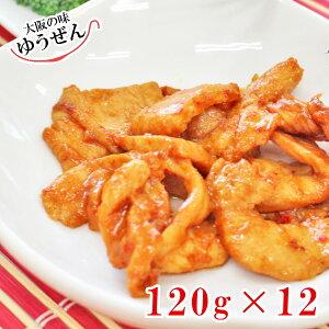 \この辛さはクセになる!/鶏カルビ焼き120g×12パック【鶏肉 チーズ タッカルビ 無添加 焼くだけ 韓国料理 ダッカルビ おつまみ グルメ お弁当 カルビ 冷凍 冷凍食品 まとめ買い 送料無料】