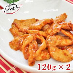 この辛さがクセになる!鶏カルビ焼き120g×2パック