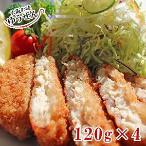 \鶏むね肉1枚を豪快に!/手造りチキンカツ120g×4枚【鶏肉 鶏むね 鶏ムネ チキンカツ 無添加 手造り 手作り 揚げるだけ お弁当 おかず グルメ 冷凍 冷凍食品】