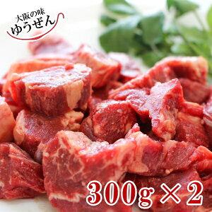 肉 わけあり 送料無料 お試し 牛ヒレ (サイドマッスル) カット済 600g (300g×2パック) 食品 牛肉 ニュージーランド産