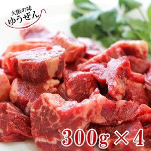 肉 わけあり 送料無料 牛ヒレ (サイドマッスル) カット済 1キロ超(300g×4パック)食品 牛肉 ニュージーランド産 送料無料