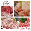 \BBQにオトク/バーベキュー 肉 焼肉 セット 大人数用 牛カルビ・豚バラ・豚肩ロース・鶏ももの4種 万能ダレ付き 総…
