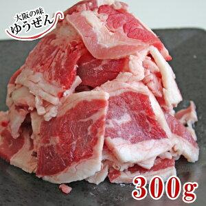 BBQ,焼肉に!精肉特価セール 牛バラ厚切り焼肉用(300g)カルビ冷凍 端っこまで美味しい 【冷凍 牛肉 焼肉 牛丼 炒め物 肉じゃが 肉巻き】