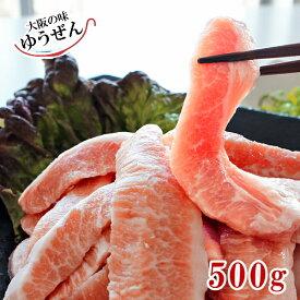 豚トロ 500g メキシコ産【豚肉 ネック ブタ肉 精肉 バーベキュー BBQ 焼肉 業務用 冷凍 食品】