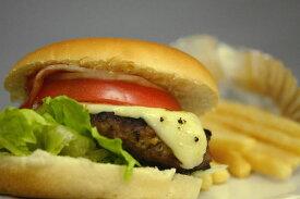 \本格ハンバーガーがお手軽に!/バーガーバーグ 90g×16個【ハンバーグ ハンバーガー 牛肉 無添加 焼くだけ お弁当 グルメ カフェ ランチ 冷凍 冷凍食品 まとめ買い 送料無料】