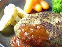 【業務用ケースまる得販売】ゆうぜんハンバーグ 150g×45個入パーティー等に♪プロの料理人も絶賛! おうち外食を楽しもう出産祝いやお誕生日の贈り物にも