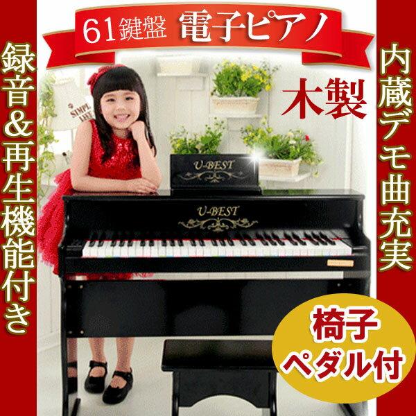 電子キーボード  プレイタッチ61 電子キーボード 61鍵盤 楽器 電子ピアノ 電子キーボード  プレイタッチ61 電子キーボード 61鍵盤 楽器 電子ピアノ