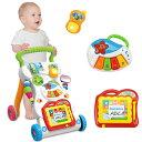 知育玩具にもお使い頂ける 知育玩具 歩行器 赤ちゃん 6か月〜18か月