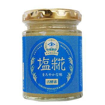 YAMATO 塩糀