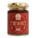 【あす楽】YAMATO 醤油糀