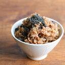 寝かせ玄米によく合う黒ごま塩 ごま塩 黒ごま ふりかけ | 食べ物 たべもの ごま ゴマ 胡麻 ごましお すりごま 塩 天然…
