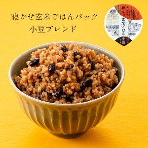 結わえるの寝かせ玄米・小豆ブレンド24食 玄米 レトルト 国産 無添加 ごはんパック 小豆 寝かせ玄米 便利