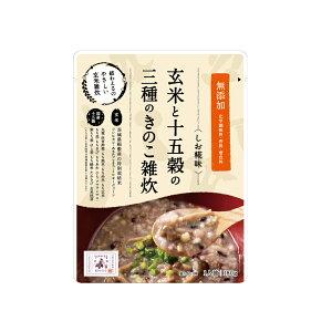 玄米と十五穀の三種のきのこ雑炊