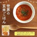 Zo tomato 0