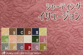 生地/花柄/有輪商店 公式/エレガント・クラシカル/シャーティング イリュージョン/804302