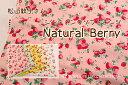 【キュート・ファンシー 生地】有輪商店 公式/松山敦子さん シーティングソフトチンツ Natural Berry/AT116544