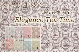 【英国紅茶のティーカップやスウィーツ柄♪】手芸 生地 有輪商店公式 YUWA スイーツロンドコレクション シャーティングリファインド Elegance Tea Time/826340