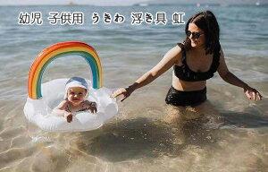 在庫有即納! 浮き輪 赤ちゃん 足入れ 子供 フロート 車 ベビーフロート 浮輪 うきわ ビーチ 海 プール 水遊び 浮き具 大きい キッズ浮き輪 スイミング 海水浴 かわいい