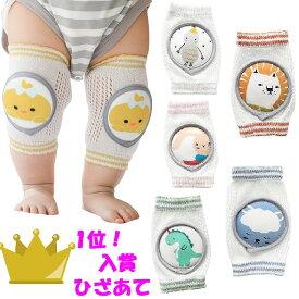 赤ちゃん 膝当て サポーター 肘当て ひざあて プロテクター ハイハイ 掴まり立ち 出産祝い シリコン ヒザパッド ベビー 出産祝い YUYUMO ニーパッド #ひざあて