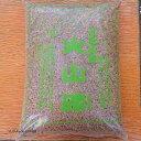 [山野草 高山植物 植物用土] 火山礫 [蝦夷砂 エゾ砂] 2袋1組