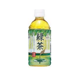 まとめ買い3ケースセット ☆緑茶 350ml×1ケース(24本入) 神戸居留地