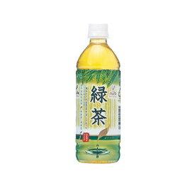 まとめ買い3ケースセット 緑茶 500ml×1ケース(24本入) 神戸居留地