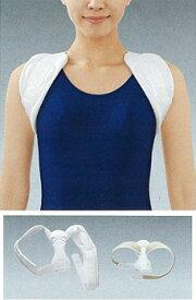 鎖骨固定帯 クラビクルバンド・II 小児用 S 胸囲50-65cm 1コ 17544 アルケア