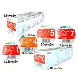 医療用粘着性伸縮包帯 シルキーテックス ベージュ 4号 幅3.8cm×実長5m 8巻 11902 アルケア