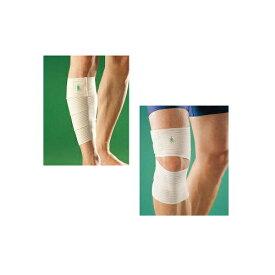 膝・ふくらはぎ用 エラスティックラップ ベージュ 長さ125cm×幅7.5cm FR-2120 ファーストレイト