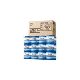 エルモア トイレットペーパー 芯なしロール 個包装 シングル 200m 1ケース24個 エルモアシンナシ200M6R エルモア