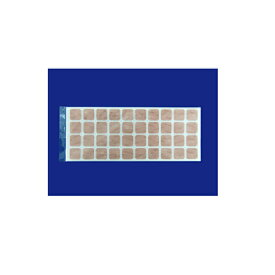 皮内鍼・円皮鍼用テープ 和紙 13×13mm 13mm 各10シート入 アサヒ医療器