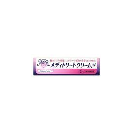 【第1類医薬品】 メディトリートクリーム 10g 大正製薬