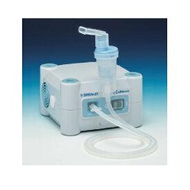 【送料無料】 医療機器 ジェット式ネブライザー ミリコン Cube W172×D170×H104mm KN-80S 新鋭工業