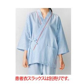 男女兼用 KAZEN 患者衣 甚平型 285-98