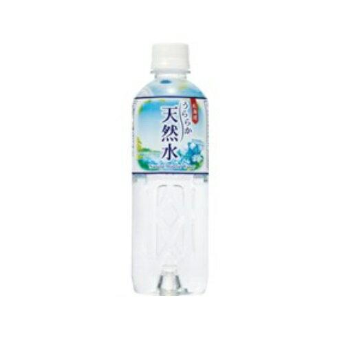 まとめ買い2ケースセット ☆北海道うららか天然水 500mL×1ケース(24本入) 神戸居留地