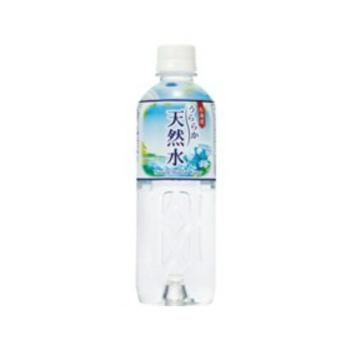 まとめ買い4ケースセット 北海道うららか天然水 500mL×1ケース(24本入) 神戸居留地