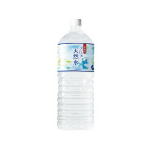 まとめ買い4ケースセット 北海道うららか天然水 2L×1ケース(6本入) 神戸居留地