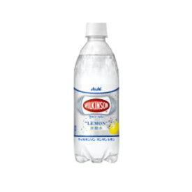 ウィルキンソン タンサン レモン 500mL×1ケース(24本入) アサヒ