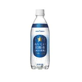 おいしい炭酸水 500mL×1ケース(24本入) ポッカサッポロ