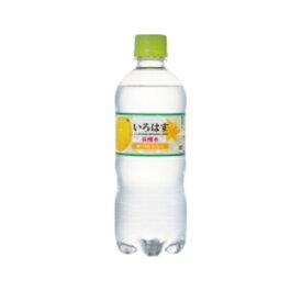 まとめ買い2ケースセット ILOHAS い・ろ・は・す スパークリング レモン 515mL×1ケース(24本入) コカ・コーラ